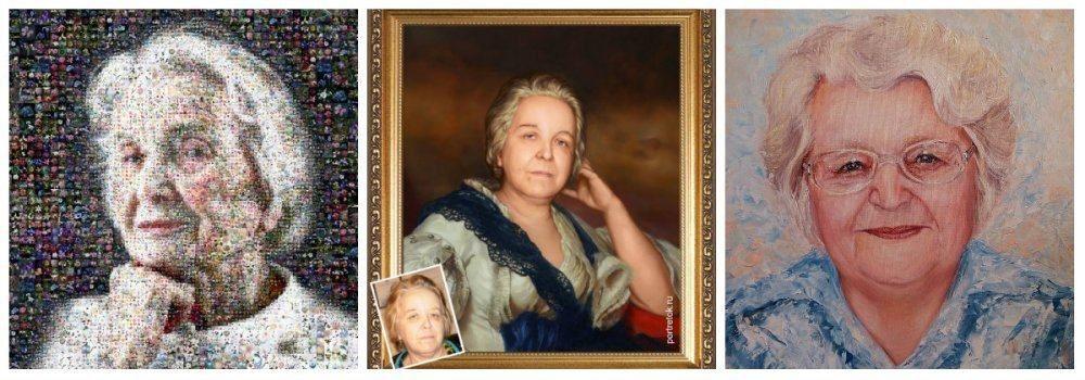 Подарок бабушке на 79 лет 15