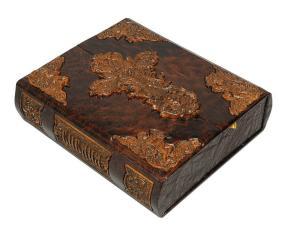 Библия с иконостасом от 70 500 руб