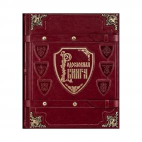 """Родословная книга """"Элитная"""" (дерево, экокожа, бронза) от 17 600 руб"""