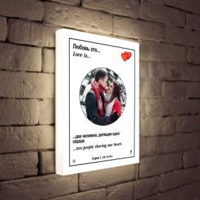 Светильник с Вашим фото «Love is...» от 3 490 руб