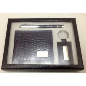 Набор подарочный мужской: ручка, брелок, портмоне цена от 1 190 руб