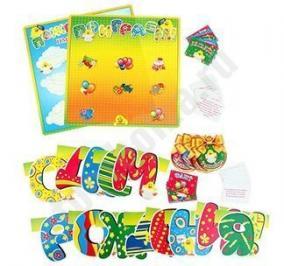 Детский игровой набор для проведения Дня Рождения! цена от 299 руб