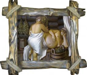 """Картина для бани """"Начальник с женой в бане"""" от 2 900 руб"""