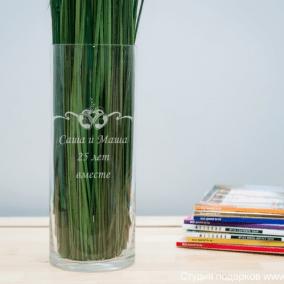 """Именная ваза с гравировкой """"Колокольчики"""" цена от 2 970 руб"""