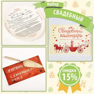 Удивительные подарки — LeFutur.ru