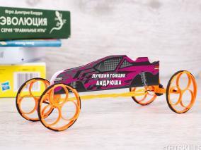 Развивающая игрушка «Автомобиль на моторе» цена от 450 руб