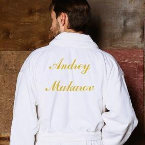 """Мужской махровый халат с именной вышивкой """"Премиум"""" (велюр)  цена от 4 900 руб"""