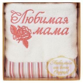 "Полотенце ""Любимая мама"" 32*70 см цена от 550 руб"