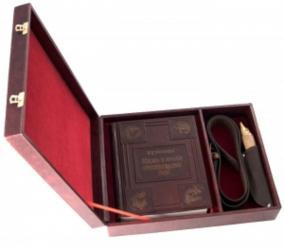 Подарочный набор «Рыбак» (книга без накладок) цена от 19 990 руб