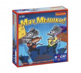 Настольная игра Мяу, мышки! Bondibon (Бондибон) цена от 609 руб