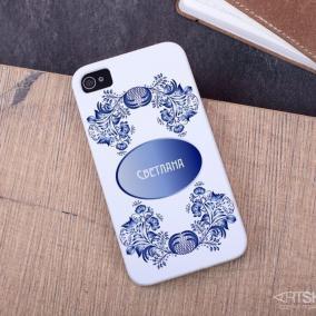"""Именной чехол для iPhone """"Русский стиль"""" цена от 990 руб"""
