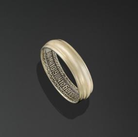 """Обручальное кольцо """"Что Бог Сочетал..."""" цена от 65 500 руб"""