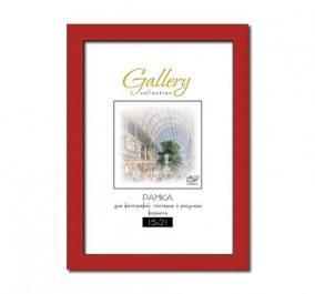 Фоторамка Gallery (15х21) цена от 109 руб