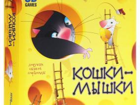 """Настольная игра """"Кошки-мышки"""" цена от 1 239 руб"""