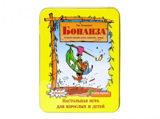 Бонанза москва официальный сайт