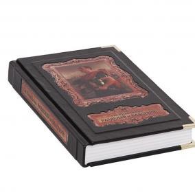 "Книга Цезарь Г.Ю. ""Разделяй и властвуй"" (кожа, в мешочке) цена от 15 400 руб"