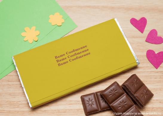Большое шоколадное спасибо открытка, юморные