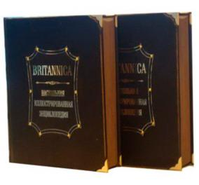 Подарочное издание «Британника. Настольная энциклопедия» 2 тома цена от 22 990 руб