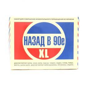 Набор «Назад в 90-е» XL цена от 999 руб