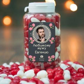 """Вкусная помощь """"Для любимого мужа"""" цена от 490 руб"""