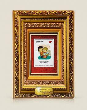 обложка на Свидетельство о рождении Любовь это цена от 600 руб