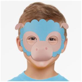 """Набор масок для детей """"Farm"""" цена от 390 руб"""