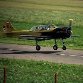 Высший пилотаж на Як-52 (20 минут) цена от 6 500 руб