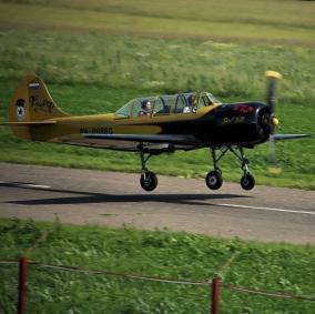 Пилотаж на Як-52 (40 минут + видеосъемка) цена от 12 500 руб