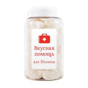 Вкусная помощь для Полины цена от 590 руб