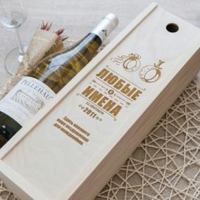 """Коробка для вина """"Обручальная"""" цена от 1 890 руб"""