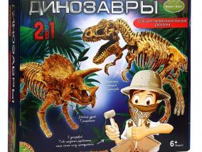 """Набор для раскопок Bondibon """"Динозавры 2в1"""" цена от 2 640 руб"""