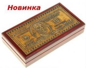 """Шкатулка для денег """"Доллар"""". цена от 1 450 руб"""