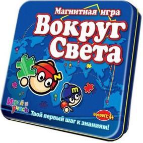 """Магнитная  игра """"Вокруг Света"""" цена от 1 040 руб"""