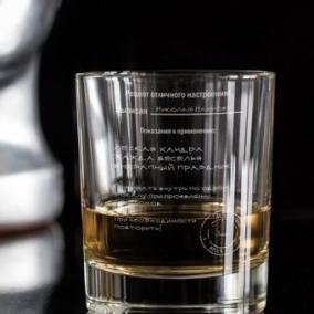 """Стакан для виски с именной гравировкой """"Строго по рецепту"""" цена от 650 руб"""