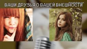 Индивидуальное забавное Видеопоздравление цена от 1 500 руб