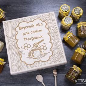 """Большой подарочный набор мёда """"Для вкусной жизни"""", 12 банок цена от 9 990 руб"""