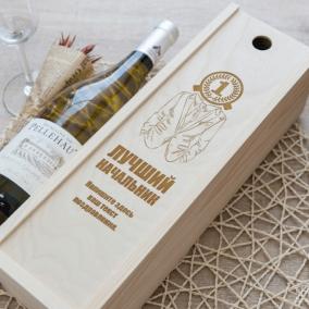 """Коробка для вина """"Лучший начальник"""" цена от 1 890 руб"""