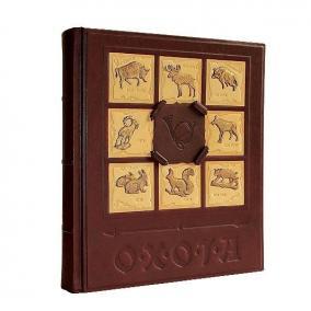 Книга «Охота» цена от 21 700 руб