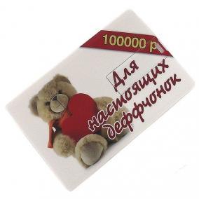 "Флешка-кредитка ""Для настоящих деффчонок"" 4Gb цена от 700 руб"