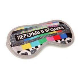 Маска для сна Перерыв в вещании цена от 372 руб