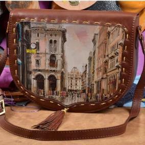 """Женская сумка-седло с принтом """"Город"""" цена от 6 830 руб"""