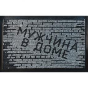 Коврик придверный Мужчина в Доме цена от 900 руб