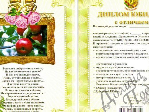 kurish-takdir-uyini-smotret-russkoe-porno-so-zrelimi-zhenshinami