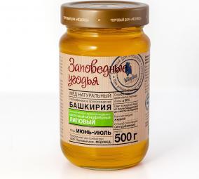 Липовый мед Заповедные угодья Башкирия цена от 435 руб