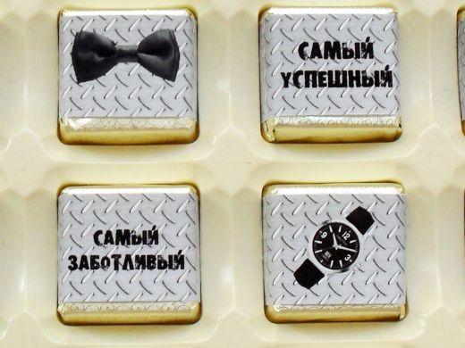 Подарки конфеты с надписями 897