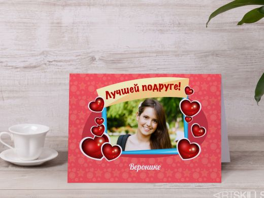 Подарок на 500 рублей подруге 78
