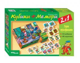 """Игровой набор """"Карточки и кубики мемори"""", 3+ цена от 319 руб"""