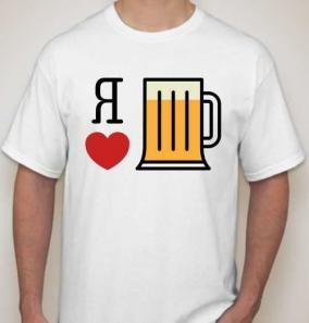 """Футболка мужская """"I love beer"""" цена от 595 руб"""