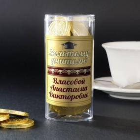 """Набор """"Золотому учителю"""" именной цена от 490 руб"""