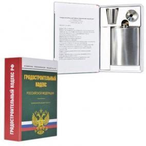 Забавная книга - Градостротельный Кодекс цена от 1 100 руб